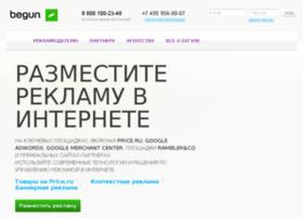 rtb.begun.ru