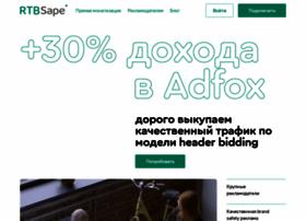 rtb.sape.ru