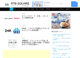 rtbsquare.ciao.jp