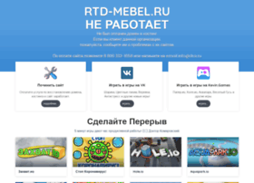 rtd-mebel.ru