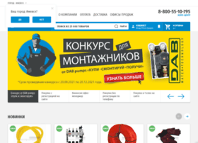rtg-company.ru