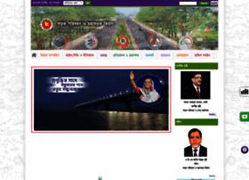 rthd.gov.bd
