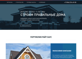 rthouse.ru