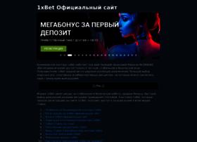 rtisystems.ru