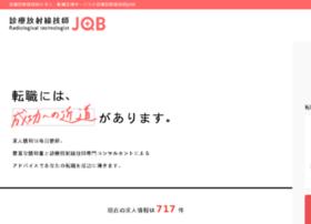 rtjob.jp