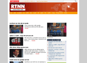 rtnn.net