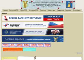 rtpp.ru