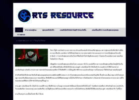 rts-resource.com