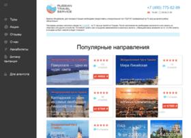 rts-tour.ru