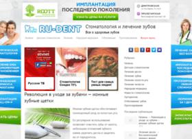 ru-dent.com