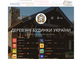 ru-dom.ukrbio.com
