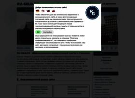 ru-geld.de