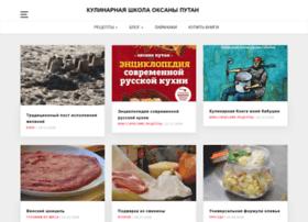 ru-kitchen.ru