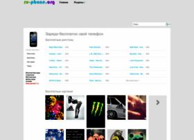 ru-phone.org