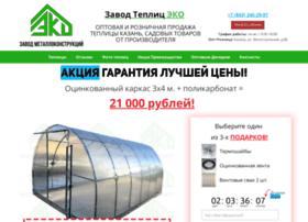 ru-tim.ru