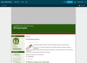 ru-vet.livejournal.com