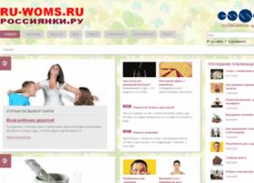 ru-woms.ru