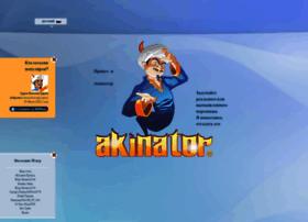 ru.akinator.com