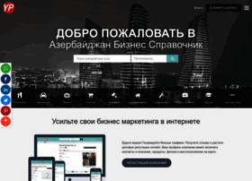 ru.azerbaijanyp.com