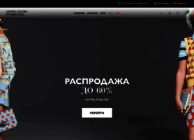 ru.benetton.com
