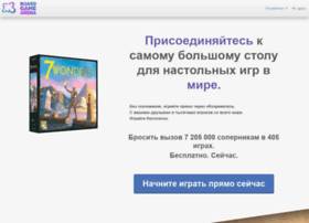 ru.boardgamearena.com