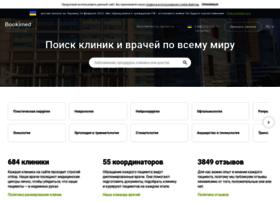 ru.bookimed.com