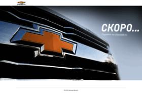 ru.chevrolet-am.com