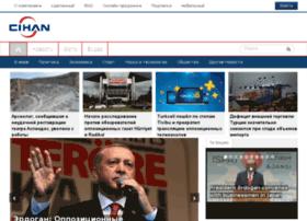 ru.cihan.com.tr
