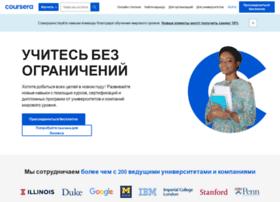 ru.coursera.org