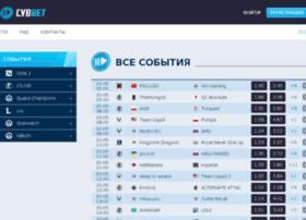 ru.cybbet.com