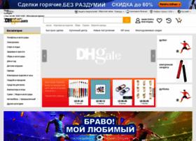 ru.dhgate.com