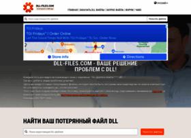 ru.dll-files.com