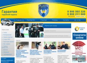 ru.dso.gov.ua