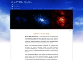 ru.falundafa.org