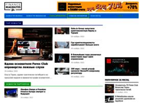 ru.forexmagnates.com
