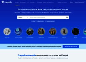 ru.freepik.com