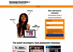 ru.gg