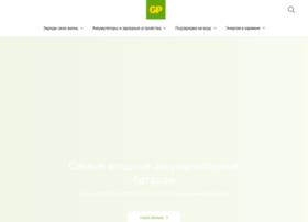 ru.gpbatteries.com