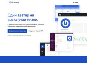 ru.gravatar.com