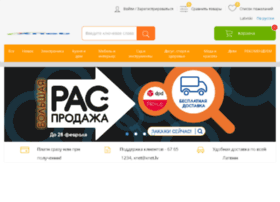 ru.hansapost.lv