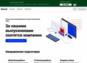 ru.hexlet.io