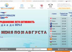 ru.hpdragon.com