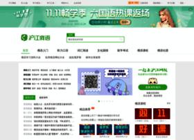 ru.hujiang.com