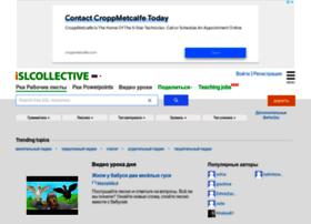 ru.islcollective.com