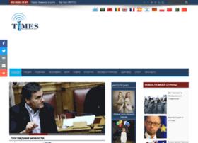 ru.itimes.gr