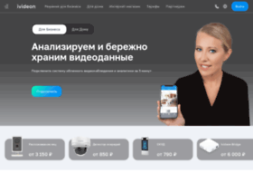 ru.ivideon.com