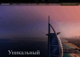 ru.jumeirah.com