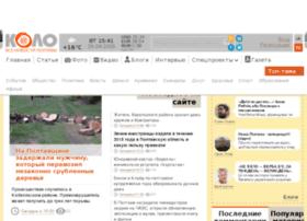 ru.kolo.poltava.ua