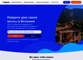 ru.kyero.com