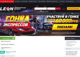 ru.leon137.com